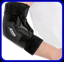 protex_elbow_brace